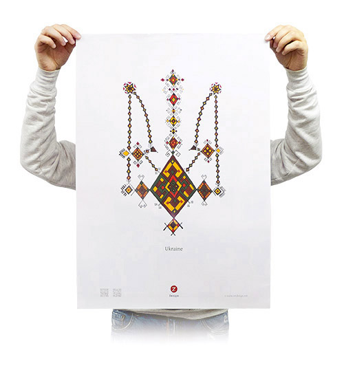 Плакат «Тризуб»